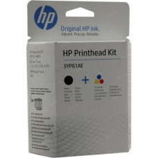 Печатающая головка HP Replacement Kit (3YP61AE) для DJ GT 5810/5820, Ink Tank 115/315/319, Ink Tank