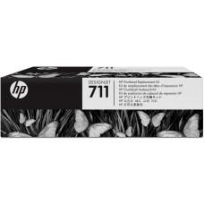 Печатающая головка для струйного принтера HP C1Q10A