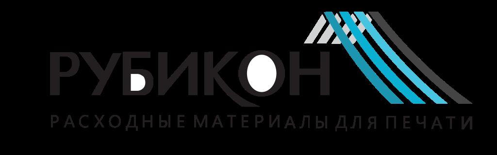 """Магазин расходных материалов для печати """"Рубикон"""""""